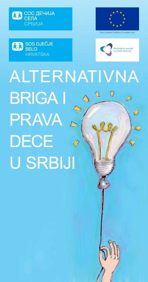 alternativna briga