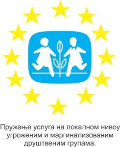 logo projekta cirilica