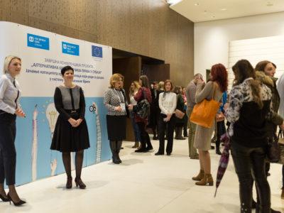 """Održana konferencija na kojoj su predstavljeni završni rezultati dvogodišnjeg projekta """"Alternativna briga i prava dece u Srbiji"""""""