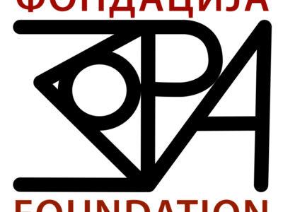 """Neizmerno hvala Fondaciji Zora na podršci mladima iz našeg karijernog centra """"Jaki mladi"""""""